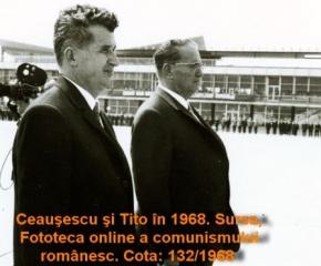 ceausescu_tito2