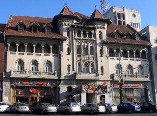 teatrul-marasti-bacau