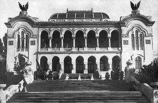 palatul_artelor_-_muzeul_militar_din_parcul_carol