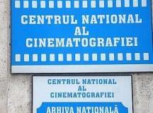 CNC + filmul românesc = LOVE