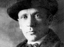 Bulgakov şi testamentul Maestrului