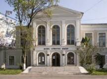 Muzeul Naţional al Literaturii Române- identitatea culturală în pericol