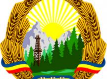 30 decembrie 1947- Republica Populară  Românâ