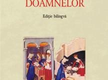 """Christine de Pizan, """"Cartea cetăţii doamnelor"""" (1)"""