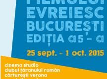 Festivalul de Film Evreiesc – a cincea ediţie