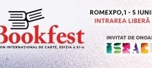 Humanitas – calendarul lansărilor la Bookfest 2016