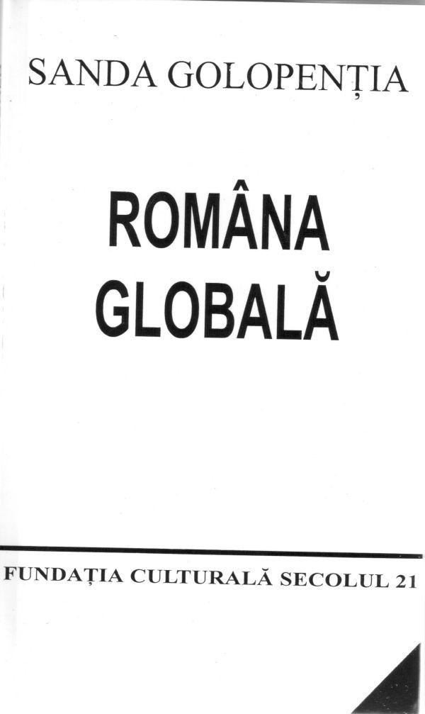 romana-globala