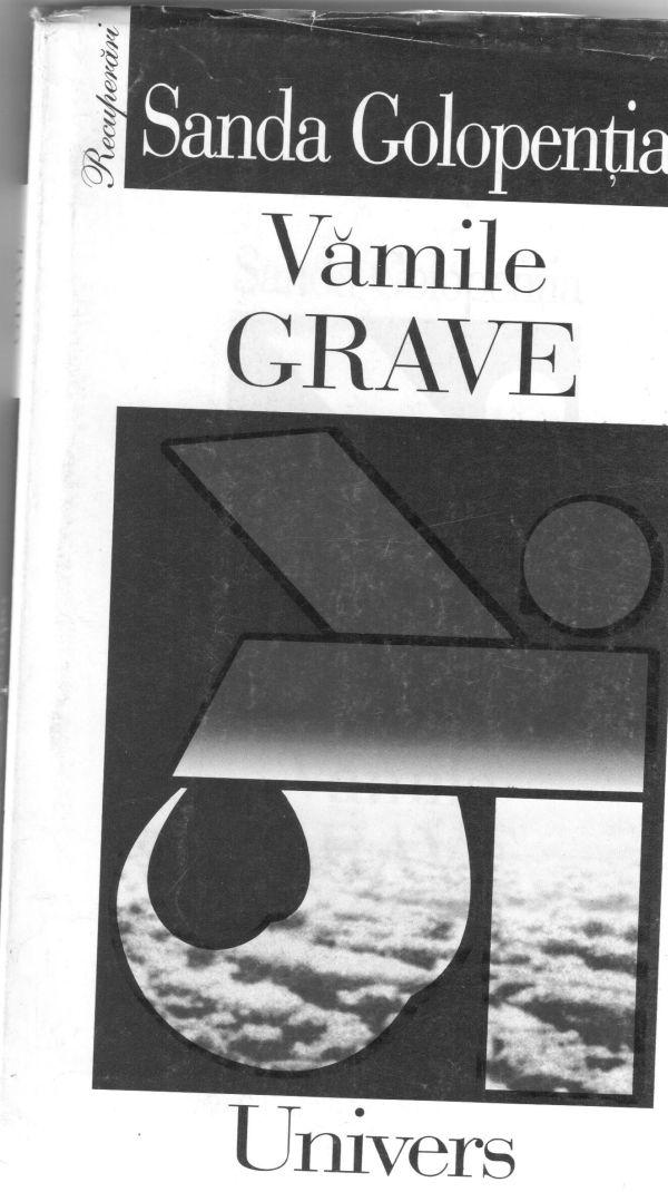 vamile-grave