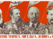 Karl Marx la bicentenar: cetăţile de oţel şi de sânge ale lui Stalin