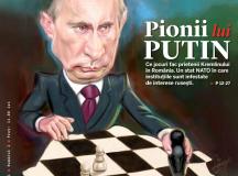 New(s)  despre Newsweek