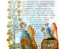 Absență, ruptură și discontinuitate: salvarea prin carte în cultura românească premodernă