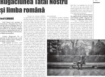 """Rugăciunea """"Tatăl Nostru"""" în limba română"""