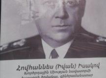 Abordarea trecutului sovietic în Armenia de azi