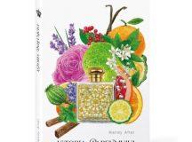 Mandy Aftel – Istoria parfumului (ediția a doua)