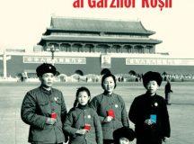 Fan Shen- De unul singur. Memoriile unui membru al Gărzilor Roșii