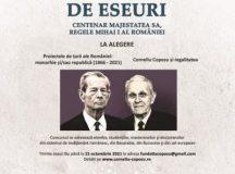 Fundația Corneliu Coposu: Concurs de eseuri – Ediția a VI-a