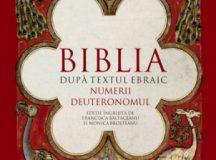 Francisca Băltăceanu: Textul ebraic rămâne indispensabil